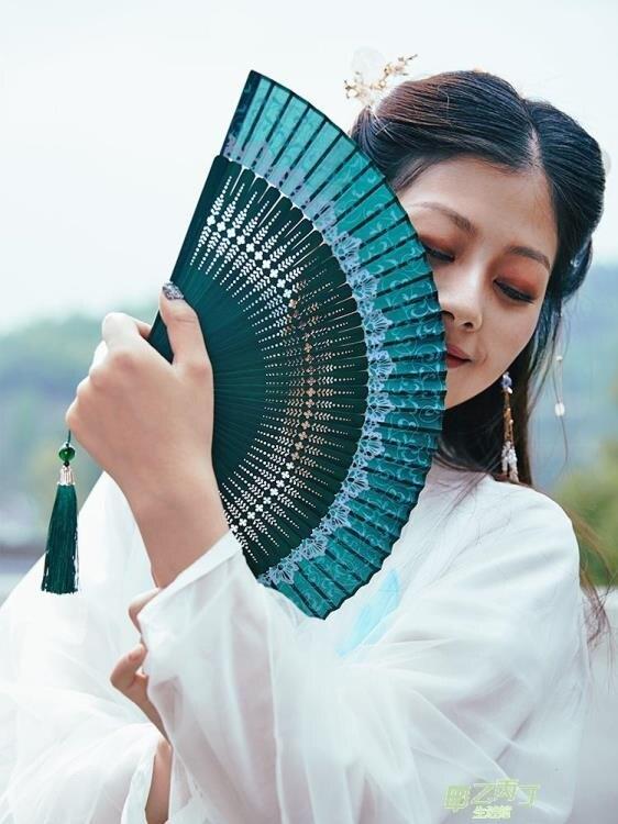 折扇 復古風漢服扇子女式隨身蕾絲折扇中國風夏季便攜小巧流蘇折疊扇竹SUPER SALE樂天雙12購物節