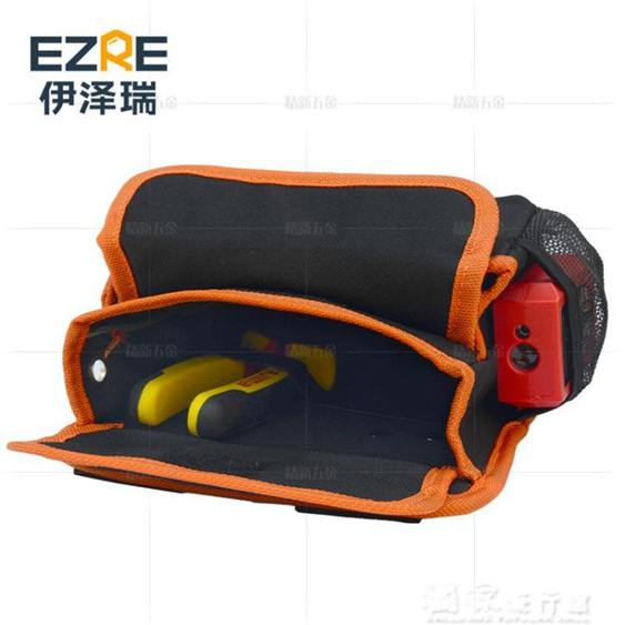 工具腰包伊澤瑞工具腰包電工包掛包多功能工具包帶蓋腰包高空作業維修