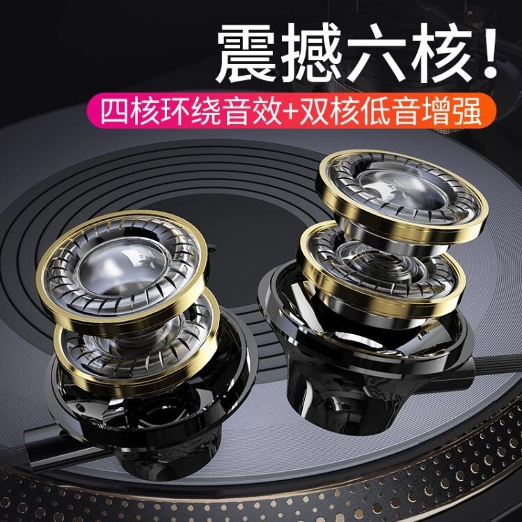 耳機入耳式有線高音質六核K歌半原裝適用蘋果榮耀通用女生重低音手機電腦子9x
