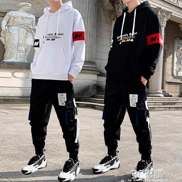秋季運動套裝男初中學生韓版潮流帥氣男孩一套搭配青少年大童秋裝 3C優購