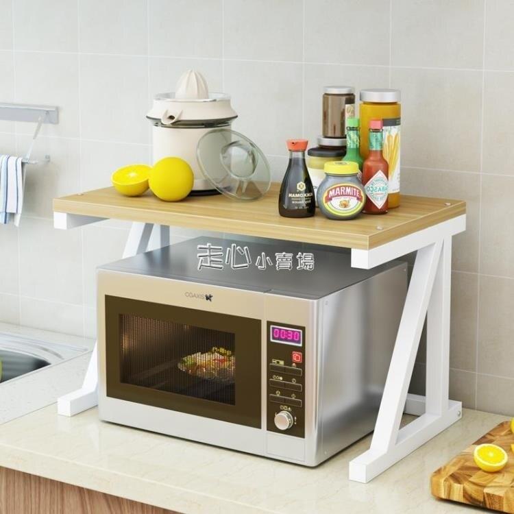 廚房置物架微波爐架子廚房用品落地式多層調味料收納架儲物烤箱架YJT 交換禮物