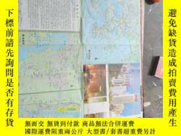 二手書博民逛書店罕見香港地圖,1988年版Y286607 地圖出版社