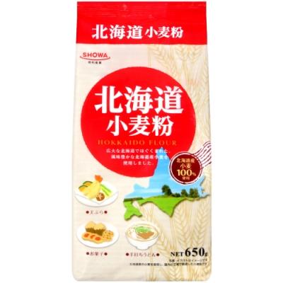 昭和産業 昭和北海道小麥粉 (650g)