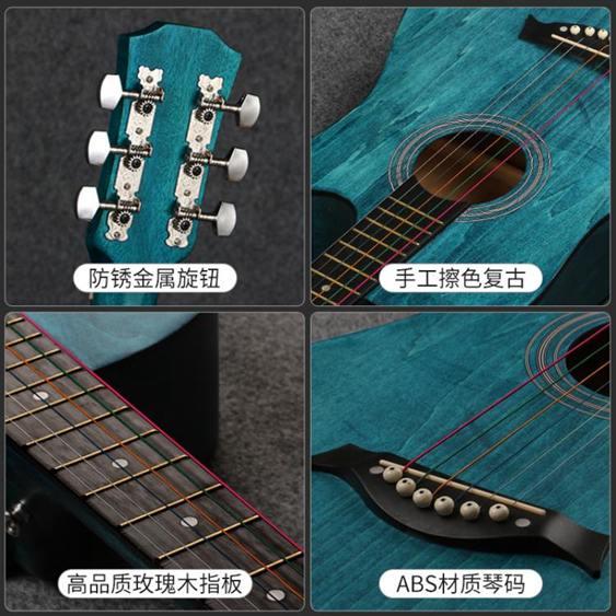 吉他 卡摩邇正品38寸41寸初學者民謠木吉他學生青少年自學男女練習入門