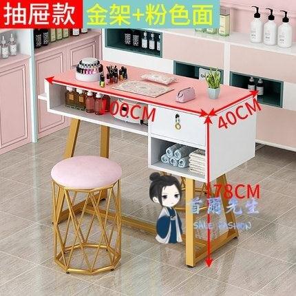 美甲桌 椅套裝網紅經濟型簡約現代單人小型美甲店修甲台座日式