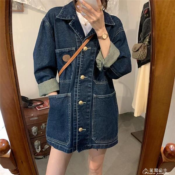 牛仔外套女新款秋季寬鬆韓版氣質百搭中長款休閒長袖藍色上衣 快速出貨