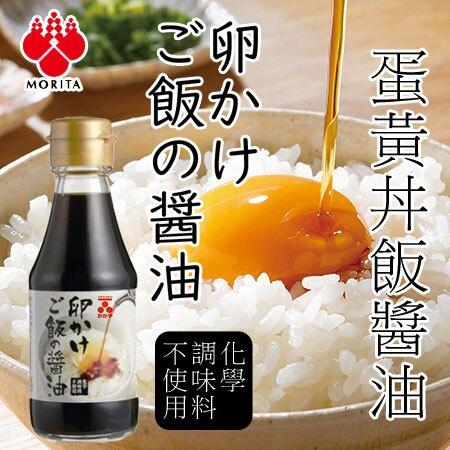 日本 盛田 蛋黃丼飯醬油 150ml 丼飯醬油 醬油 醬料 丼飯 調味 調味醬 日式【N600316】