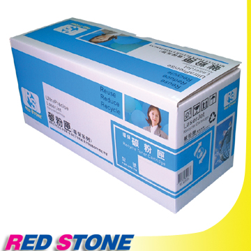 RED STONE for HP CB381A環保碳粉匣(藍色)