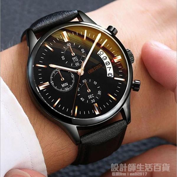 2020新款手錶運動男錶皮帶裝飾三眼學生腕錶男款時尚潮流日歷商務 設計師生活百貨