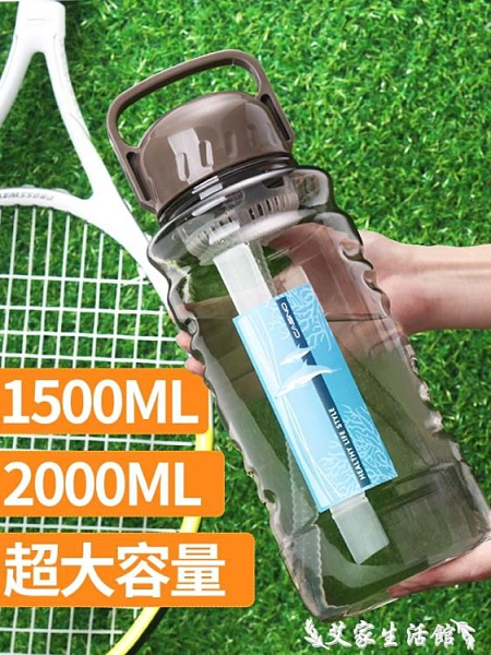 戶外水壺 卡西諾大容量水杯塑料大碼太空杯便攜戶外運動水壺大杯子2000ml 艾家