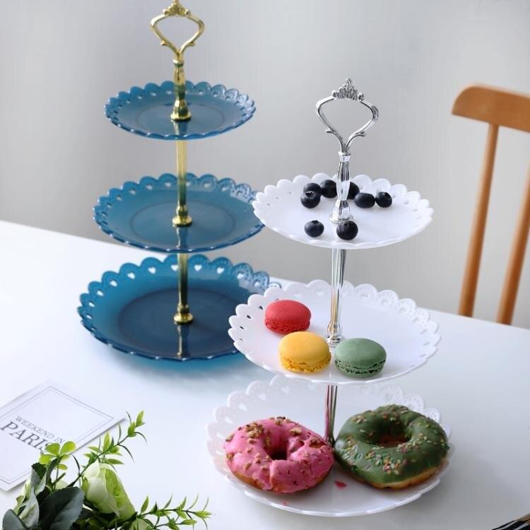 點心盤 歐式塑料三層水果盤子藍客廳創意多層蛋糕架家用糖果干果點心托盤【預熱】 清涼一夏钜惠