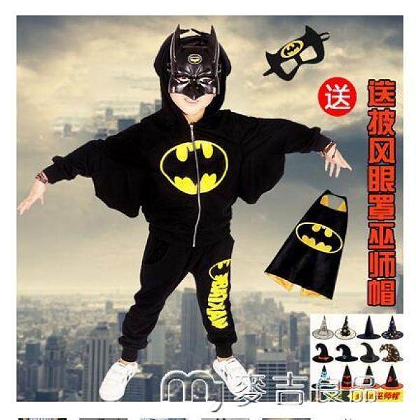 萬聖節服裝萬聖節兒童服裝春秋套裝男童蜘蛛俠表演出5男孩蝙蝠俠cosplay衣服 快速出貨