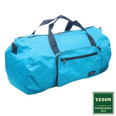 YESON - 商旅輕遊可摺疊式大容量手提斜背旅行袋-湖水綠