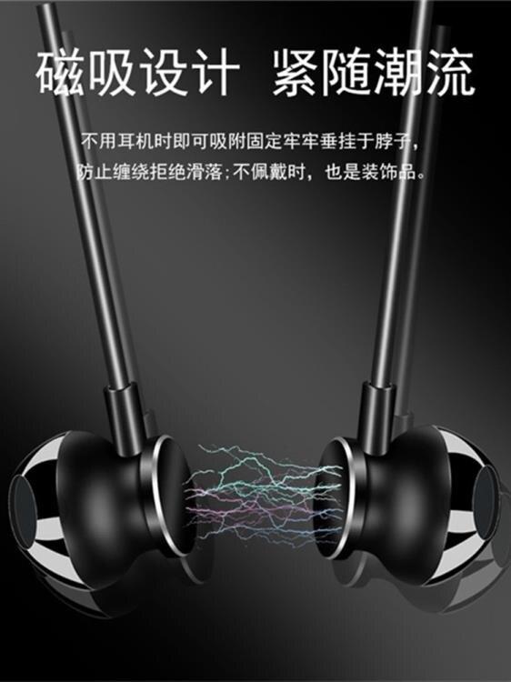 雙耳運動藍牙耳機跑步健身開車頸掛脖式耳塞半入耳式磁吸無線耳麥頭戴項圈適用于