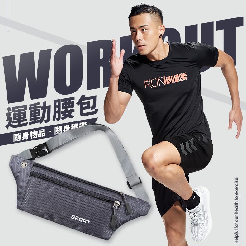 輕防水運動腰包 sg8753 運動腰包 腰包 運動 健身 慢跑 運動手機包 運動手機袋