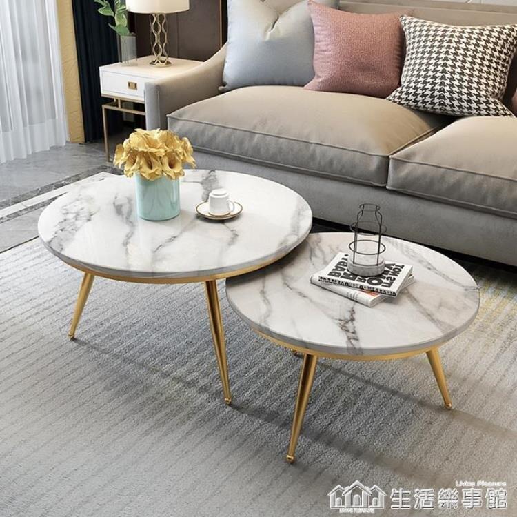 ins風輕奢大理石茶幾組合圓形簡約現代客廳小戶型網紅小圓桌茶台 NMS交換禮物