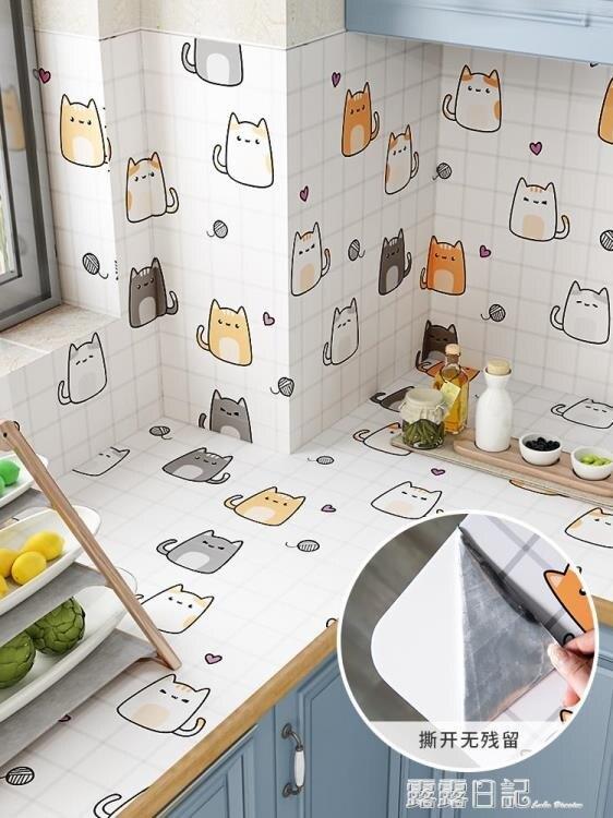 廚房防油貼紙耐高溫防水自黏油煙機壁紙櫃灶臺用牆貼臺面翻新牆紙