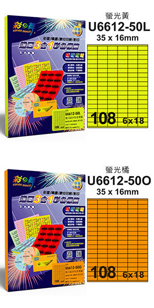 彩之舞 進口3合1彩色標籤-螢光色 108格直角 U6612-50(L/O)*3包