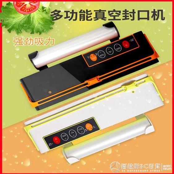 寬電壓美規家用小型塑封抽真空食品包裝機商用真空封口機臺灣110V