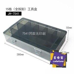 零件收納盒 元件盒零件盒電子芯片盒貼片盒螺絲盒天才貓15格可拆收納盒工具盒