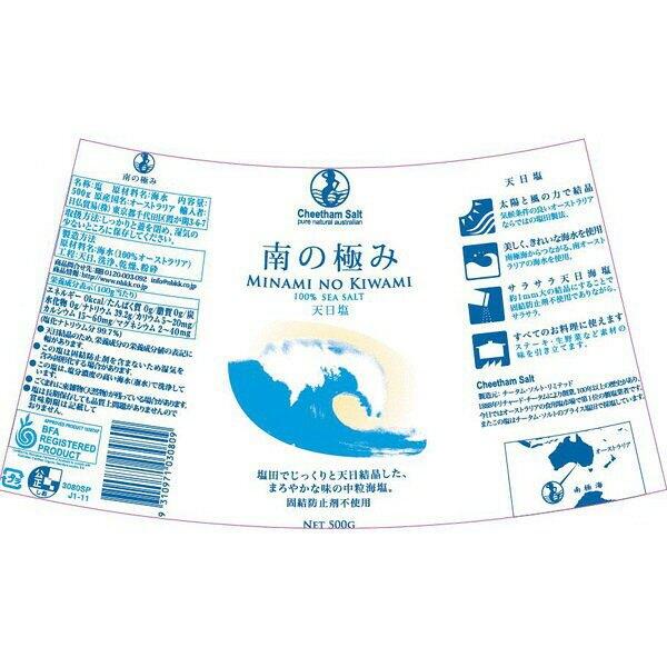 【江戶物語】 Cheetham salt 南極海 天日鹽 500g 料理鹽 天日塩 食用鹽 鹽巴 日本進口 家庭用鹽