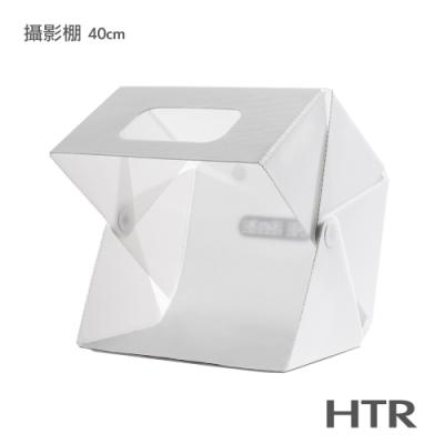 HTR SlowBeat 小型攝影棚 (40cm)  LED燈條x2  靜物背景布 拍攝道具 LED 燈箱