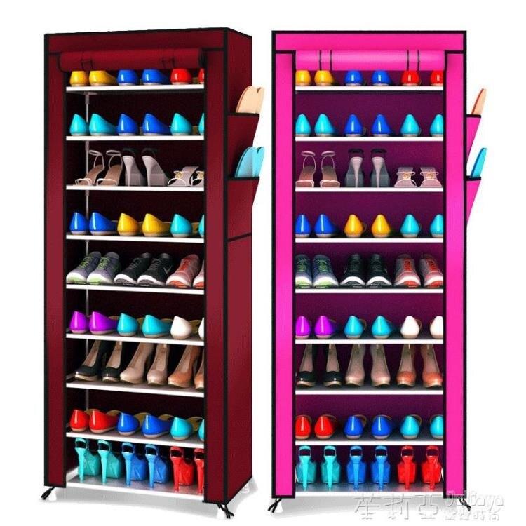 鞋架 簡易鞋櫃防塵鞋架多層家用宿舍門口經濟型室內好看收納神器大容量 全館牛轉錢坤 新品開好運