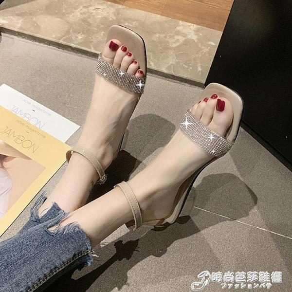 粗跟水鉆涼鞋女鞋仙女風ins潮網紅夏2020年新款中跟夏季高跟鞋子 時尚芭莎鞋櫃