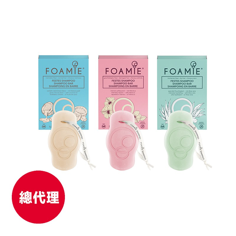 Foamie 洗髮餅 80g