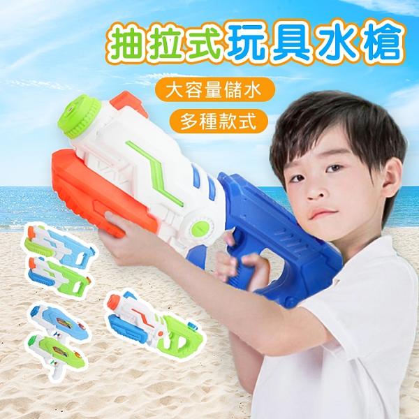 (中款)玩具水槍 親子 兒童 戲水 海邊 泳池 玩水 抽拉式 戶外休閒 夏天消暑【葉子小舖】