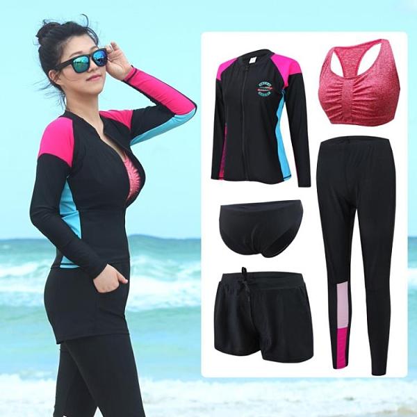 水母衣 潛水服 新款泳衣時尚甜蜜浪漫情侶款泳裝 女五件套 男三件套