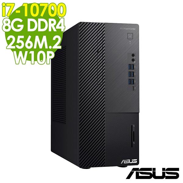 【現貨】ASUS電腦 D700MA 10代商用電腦 i7-10700/8G/PCIe 256G/W10P