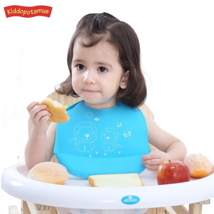 硅膠嬰兒寶寶吃飯圍兜兒童防水立體飯兜圍嘴大號小孩口水兜免洗 全館免運