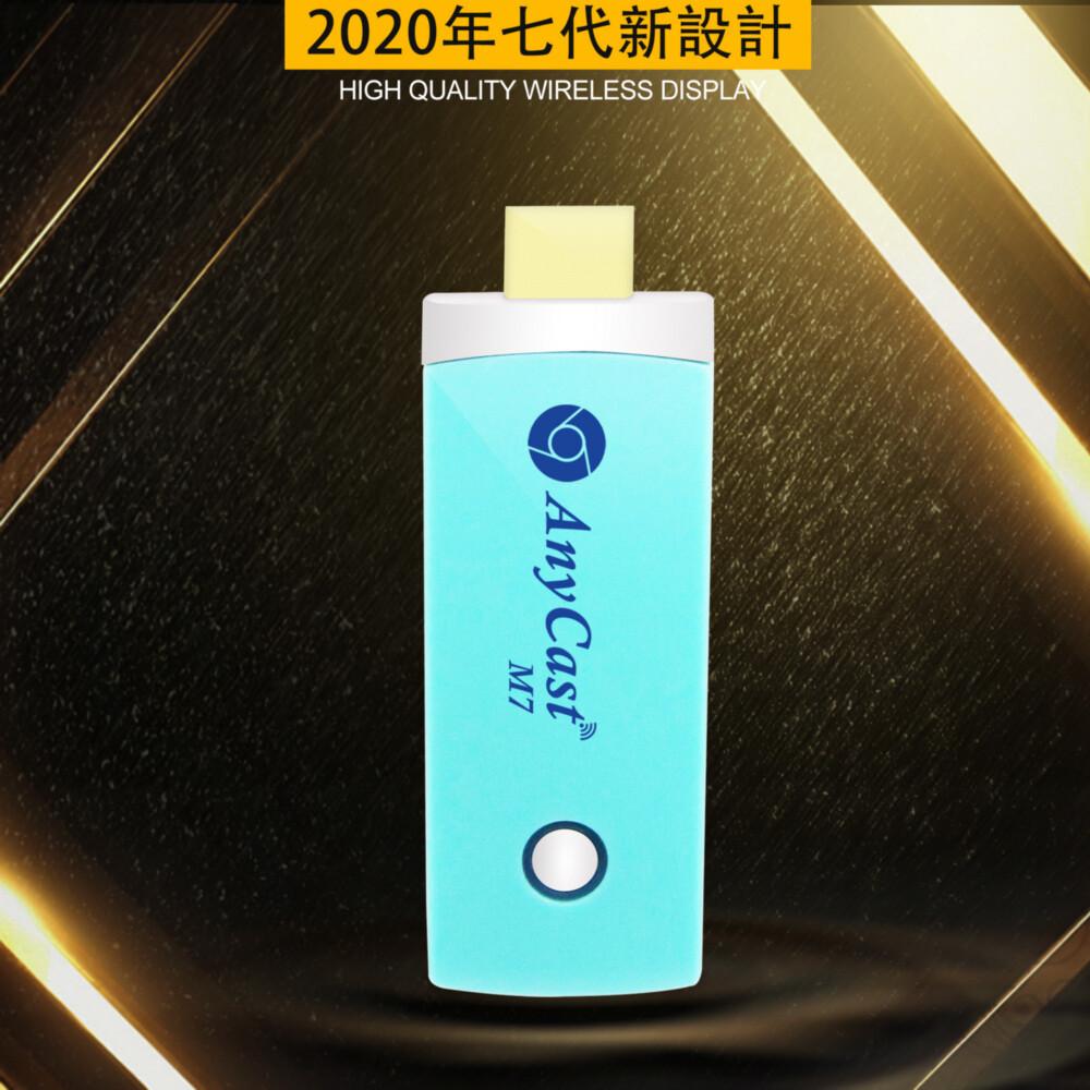2020年m7翠綠款七代anycast-36g雙核心全自動無線hdmi影音鏡像器(送4大好禮)