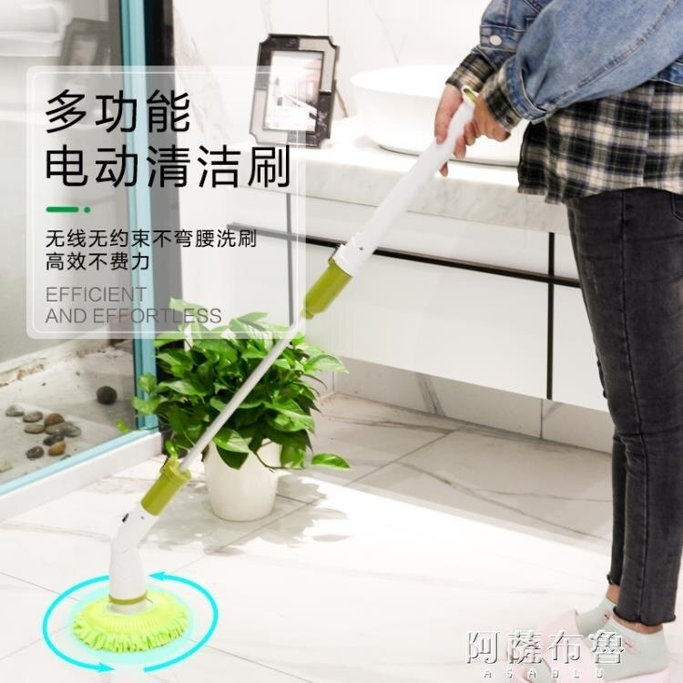 [快速出貨]電動清潔刷多功能無線電動清潔刷地板家用地刷浴缸瓷磚長柄強力日本刷子浴室凱斯盾數位3C 交換禮物 送禮