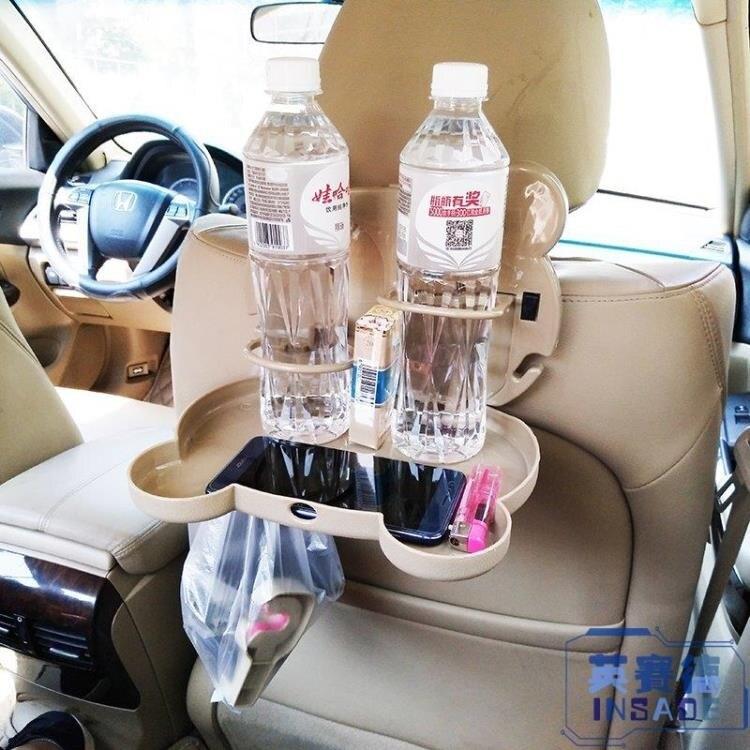 車載收納可折疊壁掛桌面通用置物盒懸掛【英賽德3C數碼館】
