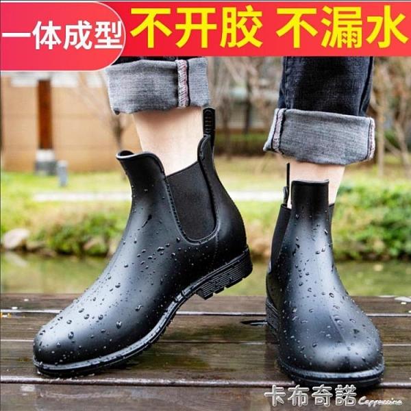 防雨鞋男時尚低幫防滑水鞋雨靴短筒膠鞋切爾西防水鞋男春季套鞋男