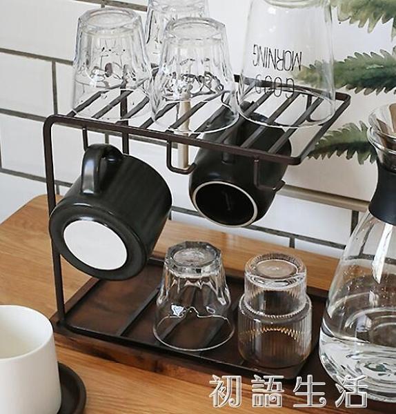 玻璃瀝水家用水杯掛架咖啡杯水杯架杯子架水杯收納杯架托盤置物架 中秋節全館免運