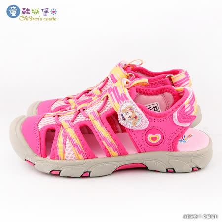 童鞋城堡-透氣護趾運動涼鞋 偶像學園 ID4413-粉