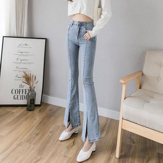 微喇叭淺色牛仔褲子女開叉高腰顯瘦2020年夏季新款潮寬鬆夏天薄款