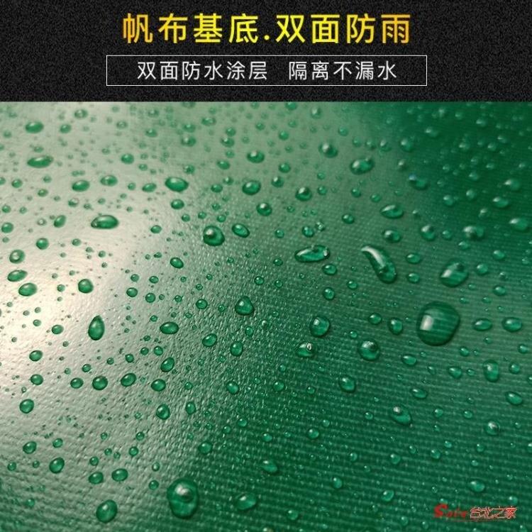 雨布 防雨布篷布防雨防水布帆布防雨罩車用油布防水加厚苫布帆布可定製T 99購物節