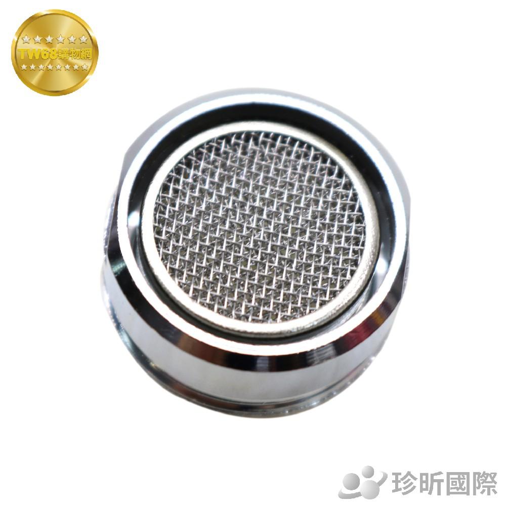 水龍頭起泡器|直徑約2.3cm|水龍頭|起泡器|起波器【TW68】