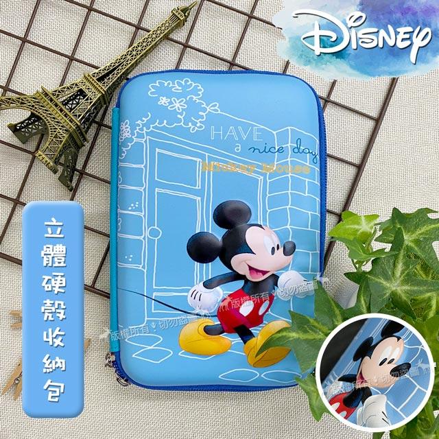 迪士尼正版 立體雙拉鍊硬殼收納包 3C用品/隨身硬碟/行動電源/充電配件 隨身包(米奇)