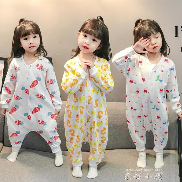 兒童連體睡衣春秋男女寶寶睡袋分腿防踢被嬰兒純棉薄款小孩家居服