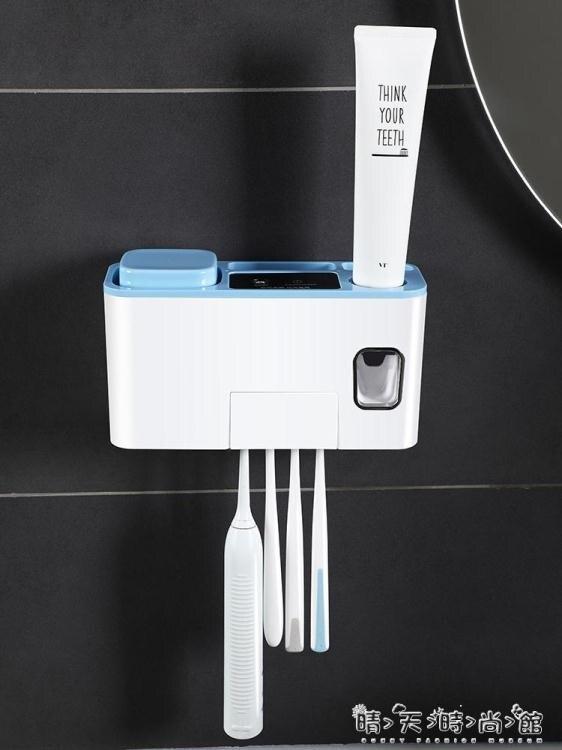 衛生間紫外線牙刷消毒器牙具套裝壁掛式漱口杯收納盒牙刷架置物架 秋冬新品特惠