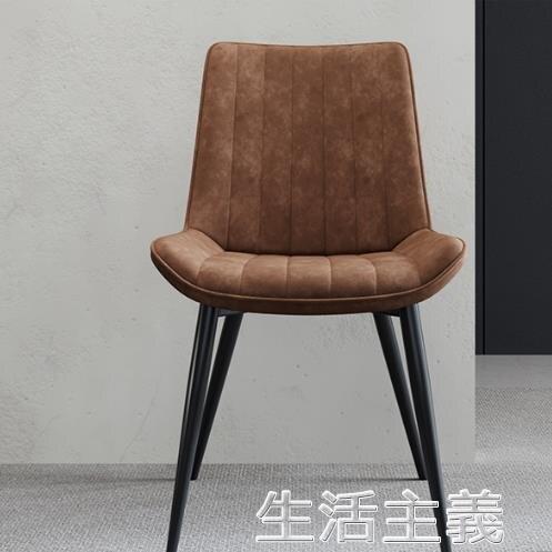 北歐椅子靠背簡約現代書房家用書桌凳子梳妝臺輕奢餐椅網紅化妝椅 秋冬新品特惠