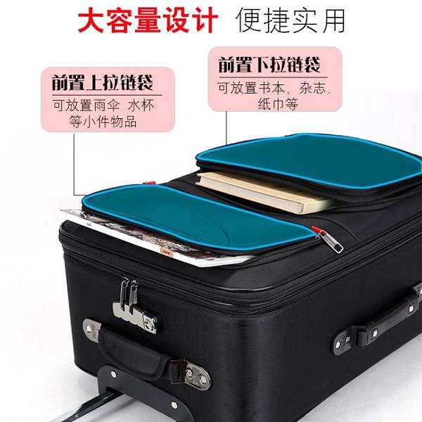 大容量行李箱男皮箱