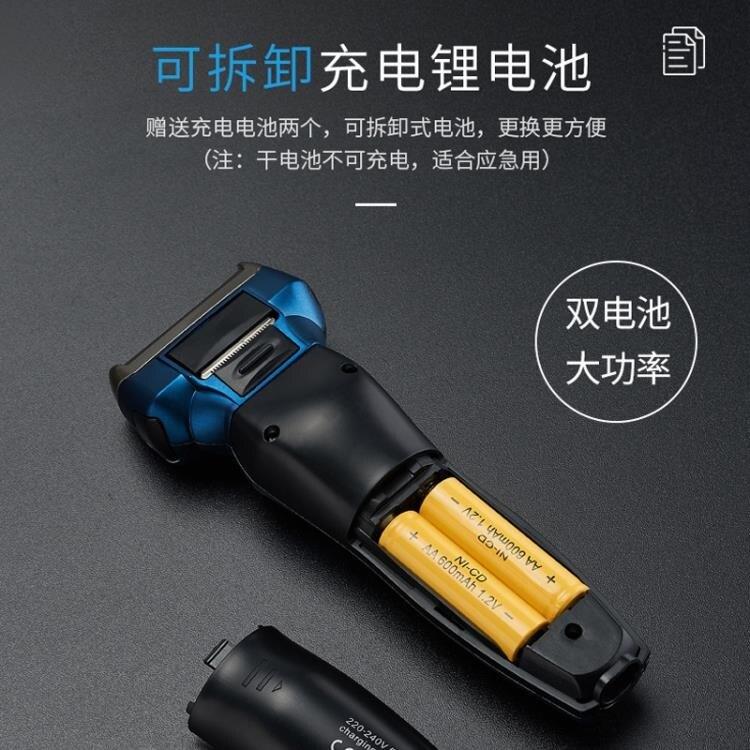 雙電池往復式多功能電動剃鬚刀三合一刮胡刀理髮剪電動鼻毛器
