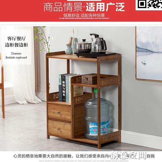 邊櫃 餐邊櫃實木中式茶水櫃簡約現代餐廳邊櫃客廳辦公室收納櫃子儲物櫃