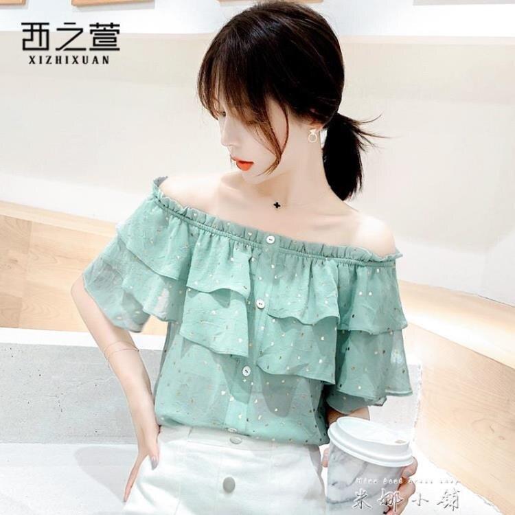 一字露肩雪紡襯衫超仙女裝2020年新款很仙的上衣洋氣短袖時尚夏款 秋冬新品特惠